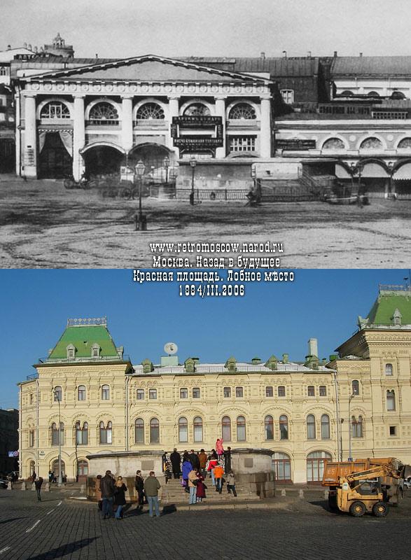 #003.Лобное место, Красная площадь.1884/III.2006