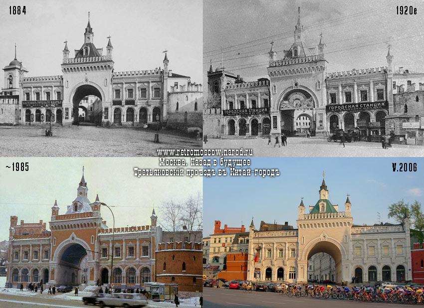 #008.Третьяковский проезд.1884/1920е/~1985/V.2006