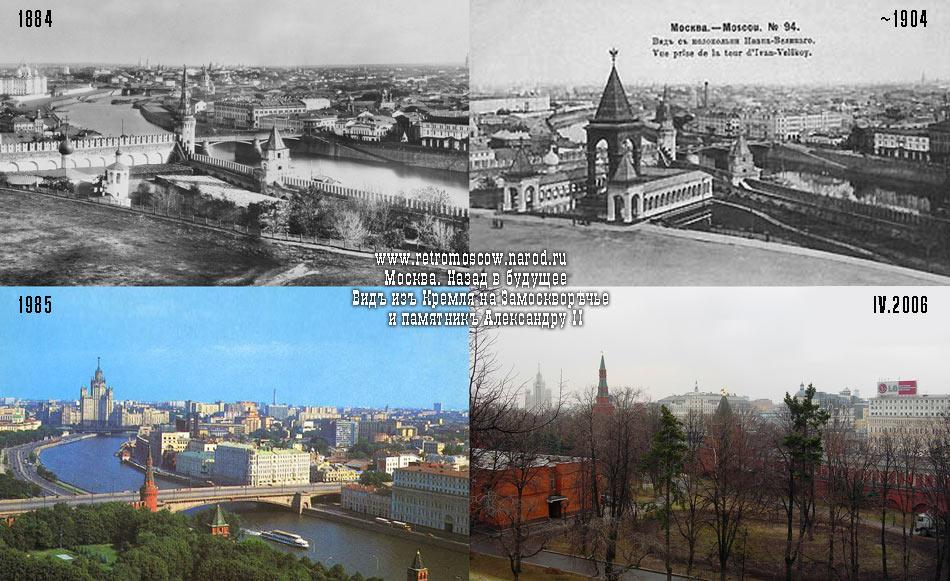 #010.Кремль,памятник Александру II и Замоскворчье.1884/~1904/1985/IV.2006