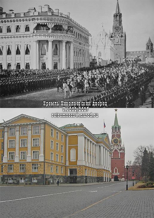 #012.Кремль.Николаевский дворец.1896/2007
