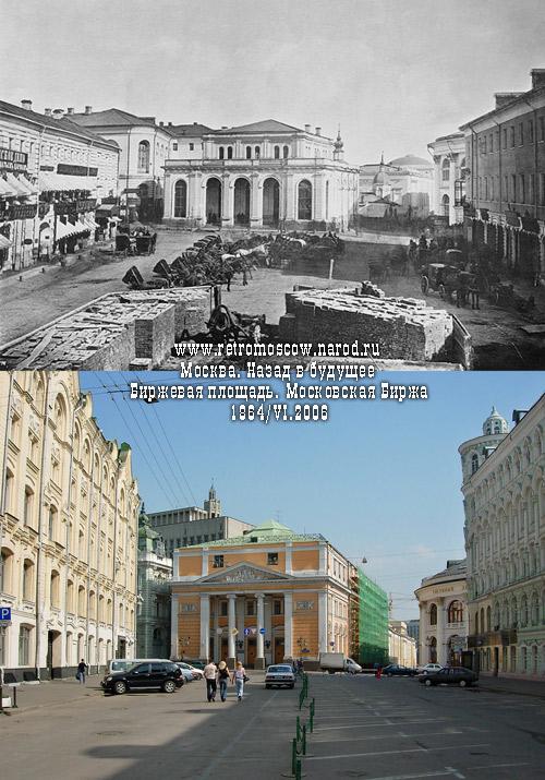 #015.Биржевая площадь.Биржа.1864/VI.2006