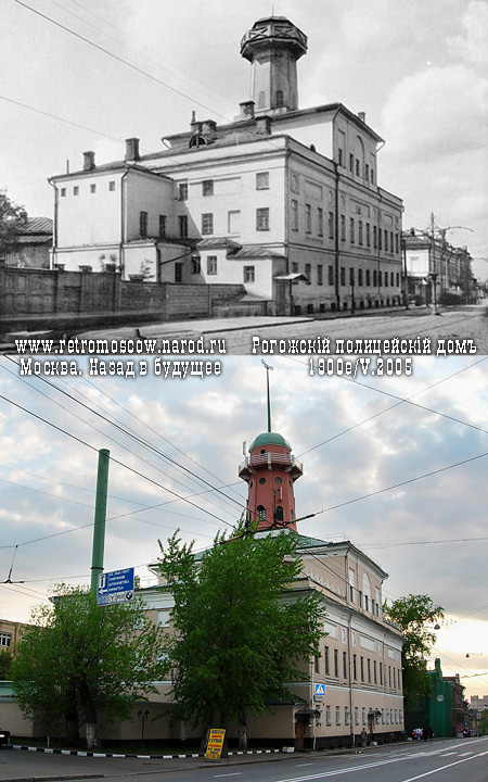 #019.Рогожский полицейский дом.1909/V.2005