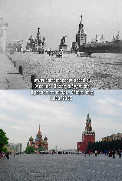 Монтаж#021.Общий вид Красной площади.1880/2005