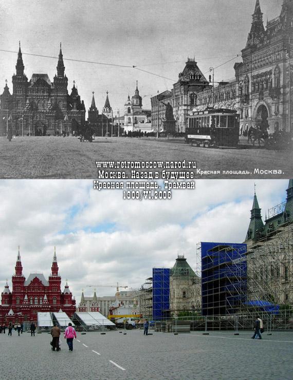 #025.Красная площадь.Трамвай.1909/VI.2006