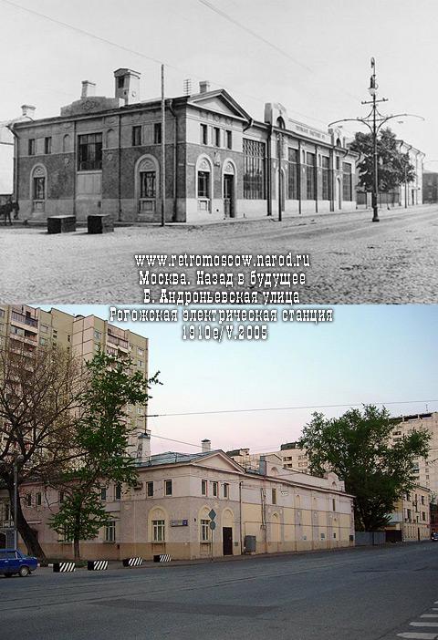 #034.Таганка, Б. Андроньевская улица.1910е/V.2005