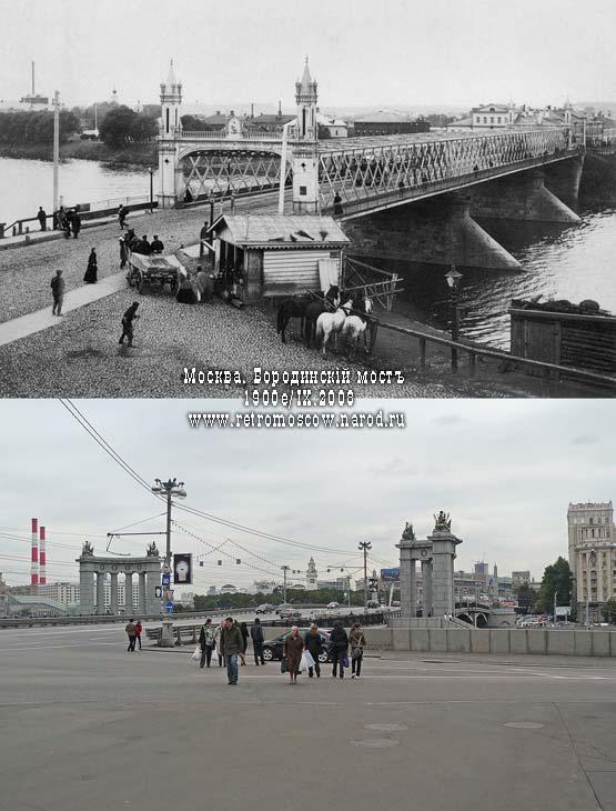 #035.Бородинский мост.1900е/IX.2008