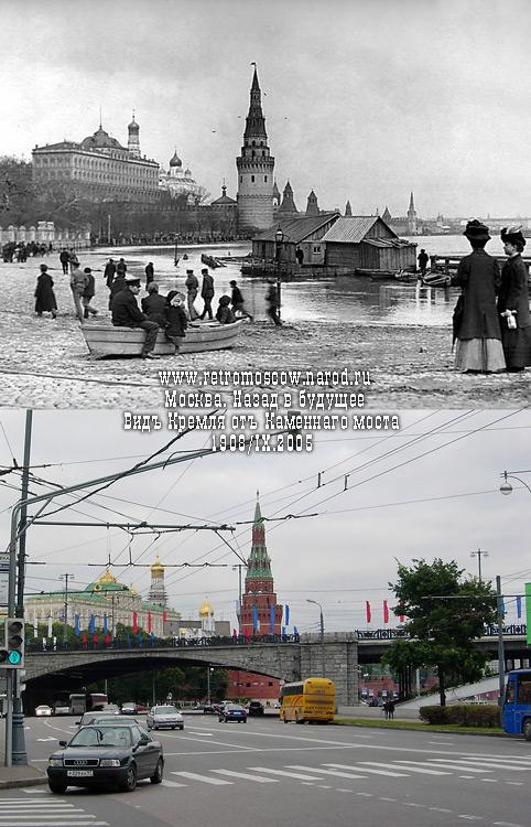 #039.Кремль от Б.Каменного моста.1908/IX.2005