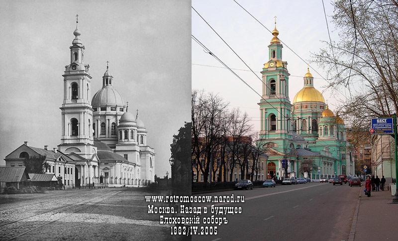 Монтаж#040.Елоховский собор.1882/2005