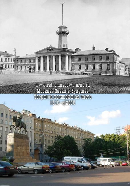 #044.Тверская полицейская часть и пожарное депо.1910-е/2005