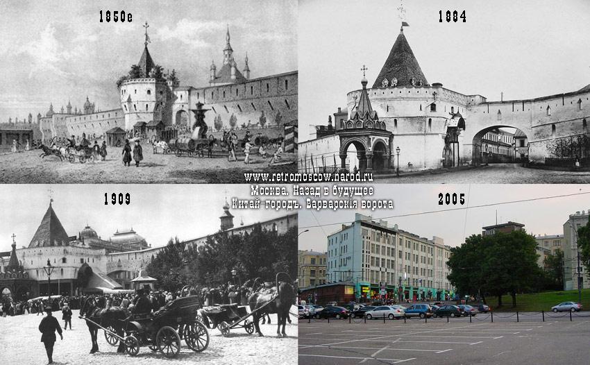 #047.Китай город. Варварские ворота.1850е/1884/1909/VIII.2005