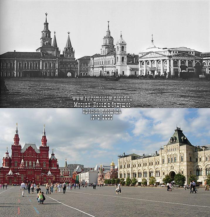 #049.Красная площадь.Первый МГУ.1872/2005