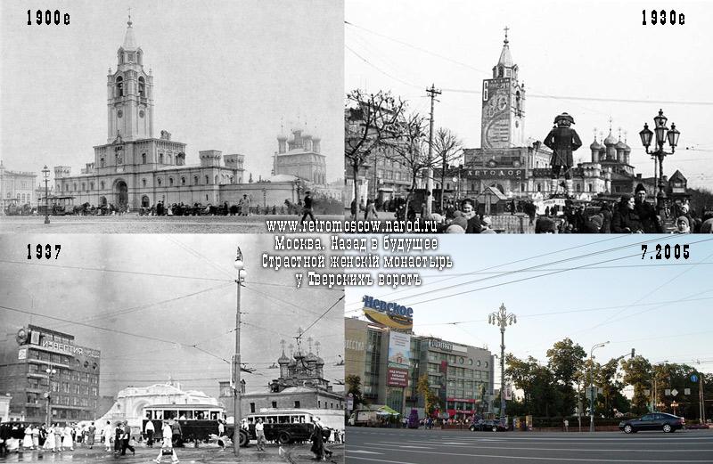 #053.Страстной монастырь.1900е/1930е/1937/VII.2005
