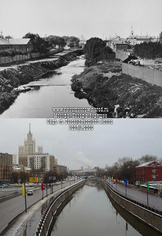#066.Вид с Высокояузского моста.1887/2005