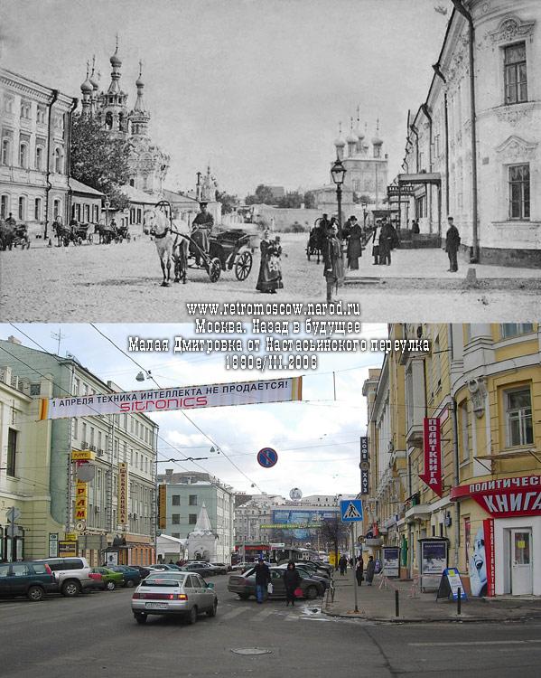 #071.Малая Дмитровка.1890е/III.2006