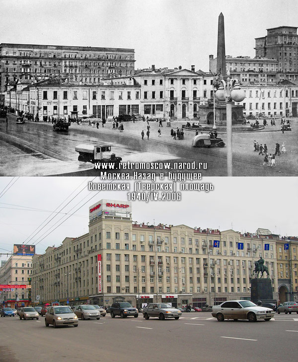 #072.Советская площадь. Обелиск Свободы.1940/IV.2006