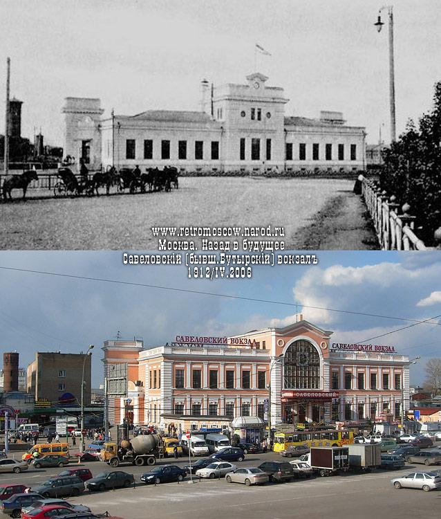 #073.Савёловский вокзал.1912/IV.2006