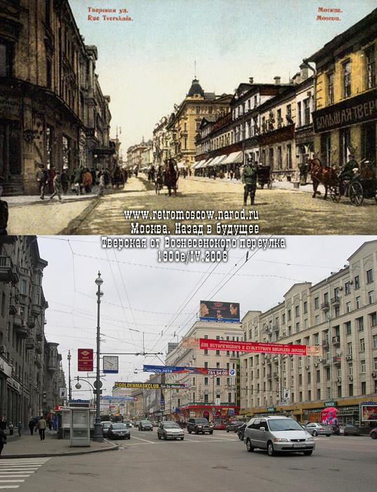 #075.Тверская от Вознесенского переулка.1900е/IV.2006