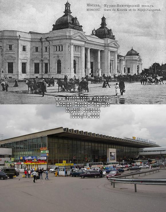 #084.Курский вокзал на Земляном валу.1900е/VI.2006