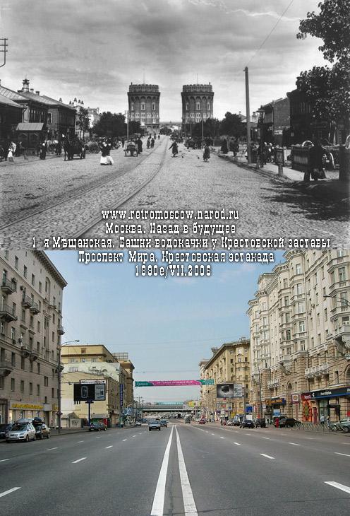 #087.Крестовская застава.Крестовские водонапорные башни.1890е/VII.2006