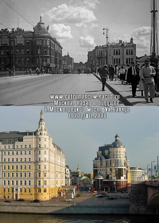 #088.Б.Москворецкий мост. Гостиница Балчуг.1920е/VII.2006