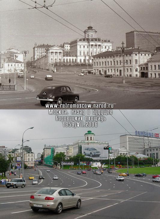 #089.Боровицкая площадь.Знаменка.1959/VII.2006