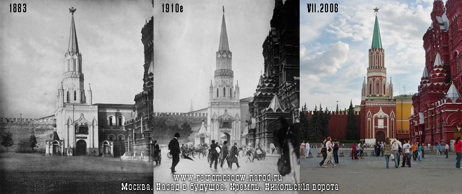 #091.Кремль.Никольская башня (Никольские ворота).1883/1910е/2006