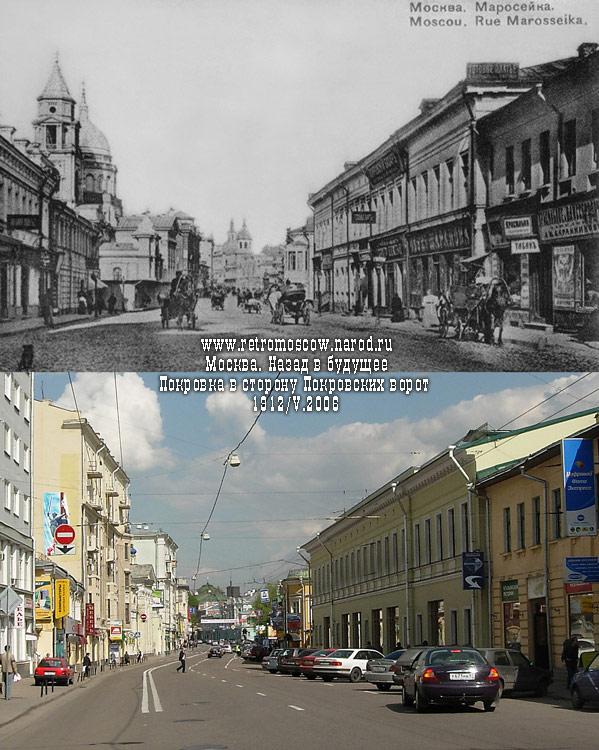 #092.Покровка в сторону Покровских ворот.1912/V.2006