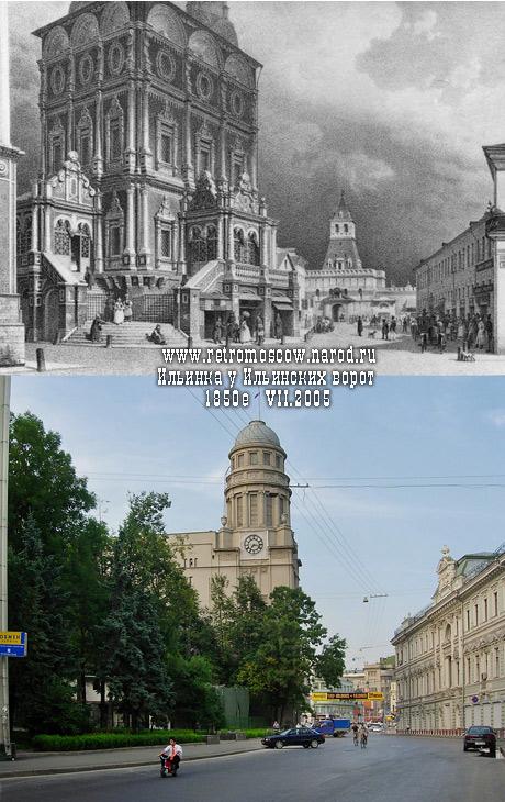 #095.Ильинка у Ильинских ворот.1850е/VII.2005