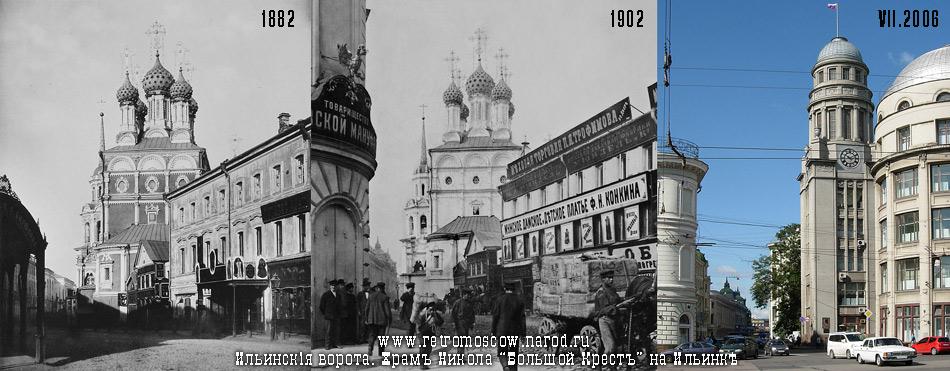 #096.Церковь Никола Большой Крест на Ильинке.1882/1902/2006