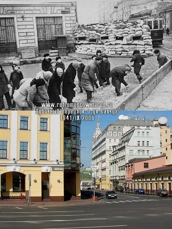 #109.Улица Балчуг и Лубочный переулок.1941/IX.2006