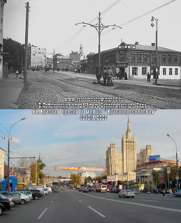 #111.Пресня у Зоопарка.Метро Краснопресненская.1913/X.2006
