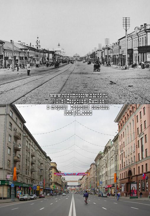 #112.Тверская-Ямская в сторону Тверской заставы.1887/IX.2006