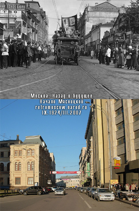 #114.Мясницкая от Лубянской площади.IX.1924/III.2007