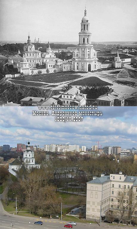 #115.Спасо-Андроников монастрырь.1883/IV.2007