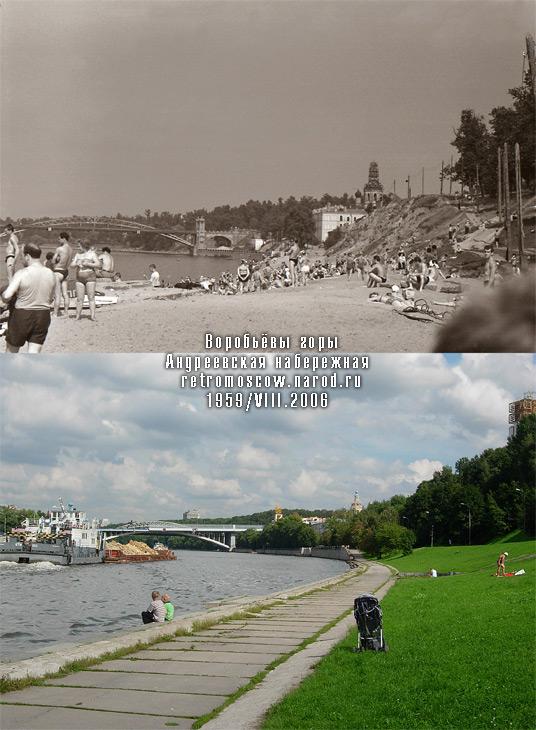 #118.Воробьёвы горы.Пляж на Андреевской набережной.1959/VIII.2006