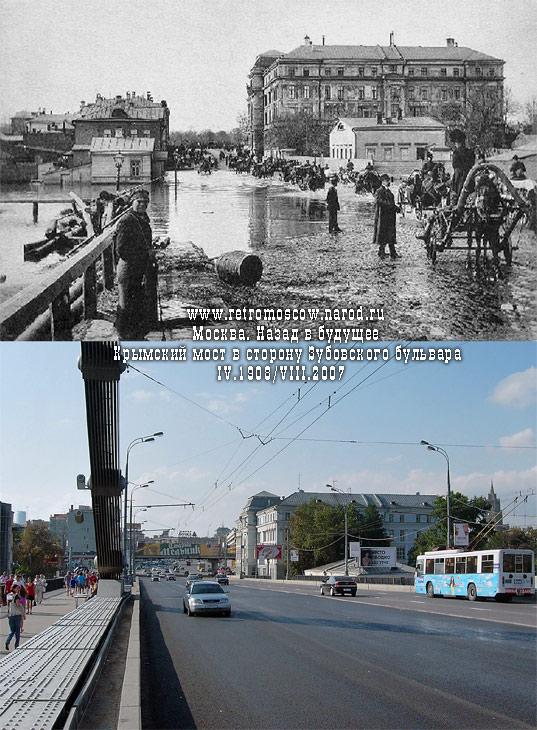 Вид крымского моста в сторону