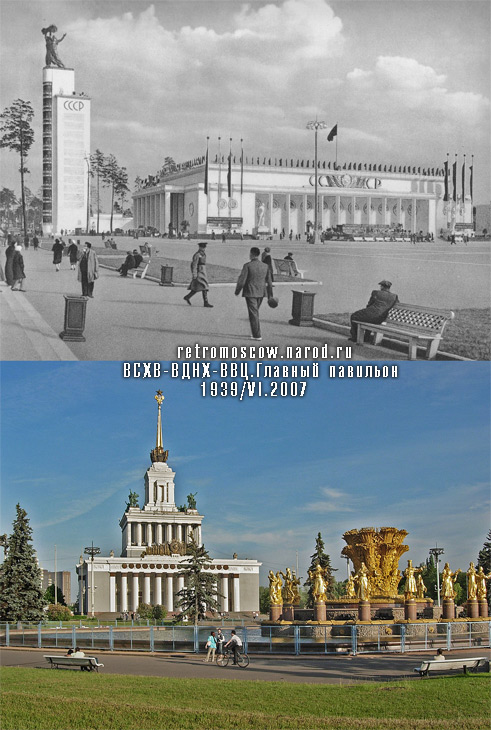 #120.ВДНХ.Главный павильон и фонтан Дружба Народов.1939/VI.2007