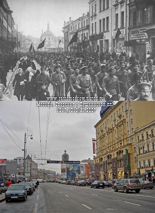 #122.Тверская у Пушкинской площади.Революция.1917/XI.2007