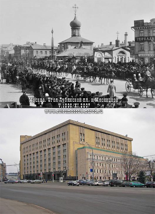 #127.Угол Лубянской площади и Мясницкой.V.1896/XI.2007
