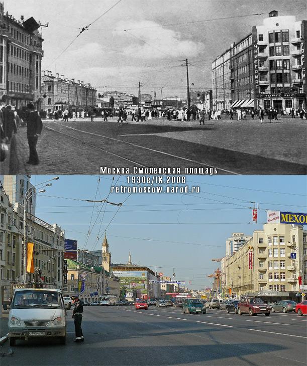#131.Смоленская площадь.1930е/IX.2008