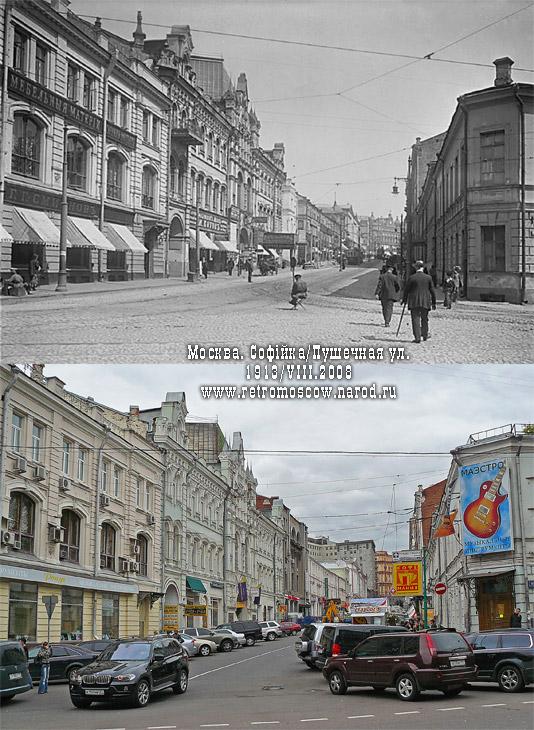 #132.Пушечная улица.1913/VIII.2008
