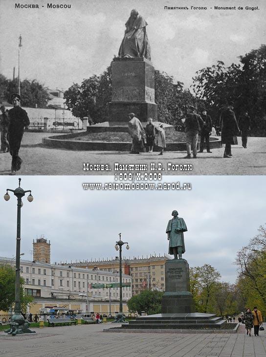 #136.Памятник Н.В.Гоголю.1909/X.2008